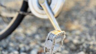 bicyclerental